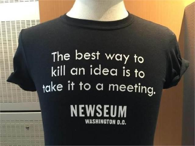 הרעיון וחוזקו כפי שהוא מוערך בישיבה